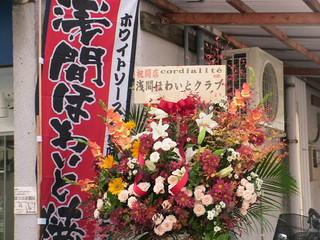 浅間ほわいと焼き 新宿1号店 011.jpg