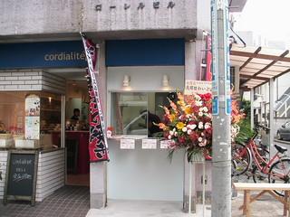 浅間ほわいと焼き 新宿1号店 023.jpg